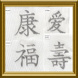 Bügelbild Strass 4 chinesische Schriftzeichen 120203