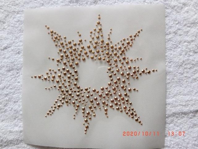 Hotfix Strass Bügelbild  Ornament Pink 111016 Karostonebox
