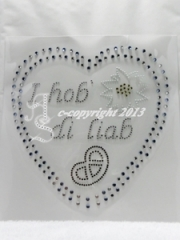 Hotfix Bügelbilder Strass Herz Oktoberfest  I hob di Liab 130820