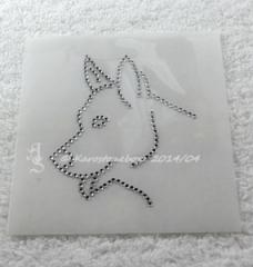 Hotfix Strass Bügelbild Dog Hund Schäferhund Kopf 140408